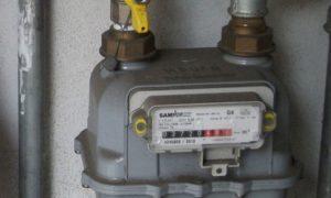 Bonus GAS | Novità sui requisiti ISEE, ecco come presentare la domanda