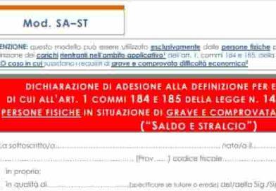 Modulo saldo e stralcio da scaricare | Il PDF del modello SA-ST per aderire alla sanatoria 2019